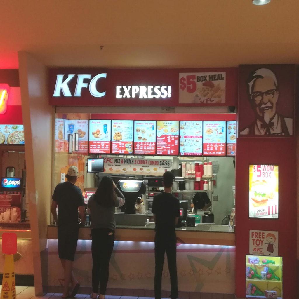 Micronesia Mall KFC ケンタッキー・フライド・チキン